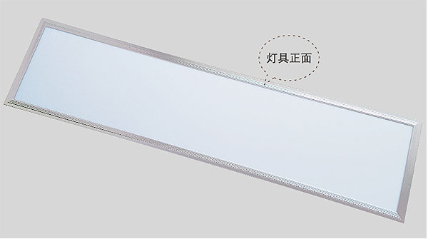 Guangdong ledde fabriken,Panelbelysning,Ultra tunn Led panel lampa 1, p1, KARNAR INTERNATIONAL GROUP LTD
