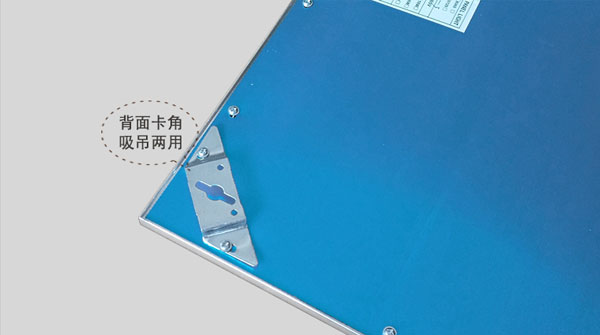 Guangdong ledde fabriken,LED taklampa,24W Ultra thin Led panel lampa 3, p3, KARNAR INTERNATIONAL GROUP LTD