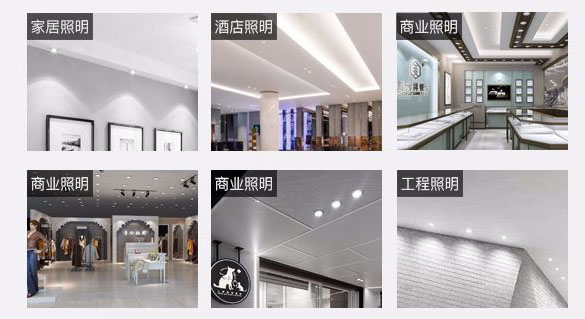 Guangdong ledde fabriken,nedljus,Kina 18w försänkt Led downlight 4, a-4, KARNAR INTERNATIONAL GROUP LTD