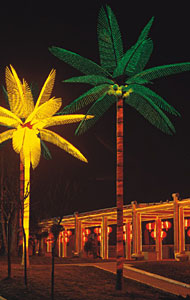 COCOS Palm Tree LIGHT KARNAR INTERNATIONAL GROUP LTD